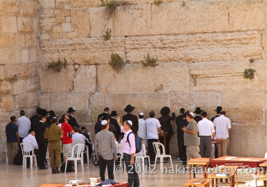 Mens section western wall jerusalem