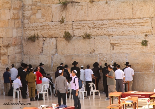 Western Wall Hakotel Jerusalem Israel